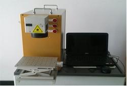 Оптоволоконная маркировочная лазерная машина GW – LF